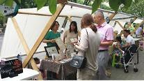 '헬로 문래'… 영등포구, 문래동 철공소에서 예술창작 축제 열어