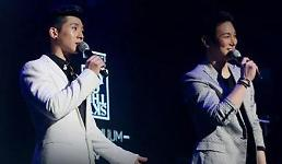 Pop duo Fly to the Sky to make comeback in mid-September with new EP