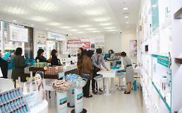 .韩国第一代化妆品面临转型 产销定位于中国游客.