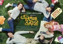 .崔智友·郑丽媛·金高恩 女星扎堆回归下半年tvN荧屏.