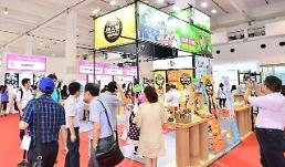 """.""""2015韩国品牌和韩流商品博览会""""在上海开幕."""