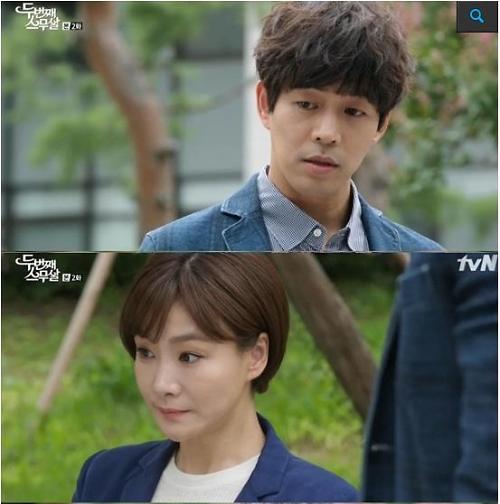 [두번째 스무살]이상윤,아직도 최지우 사랑?..최지우 험담 박효주 면박
