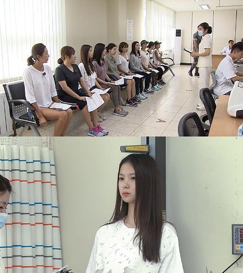 '진짜사나이-여군특집' 신체검사 현장 공개…몸무게부터 성형 고백까지?