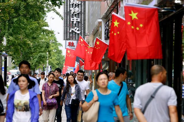 [영상중국] 열병식 앞두고 베이징 왕푸징 점령한 '오색홍기'