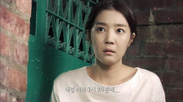[일일드라마 예고] '돌아온 황금복 61회' 신다은, 심혜진·이엘리야 향한 분노 폭발…증거 나왔어