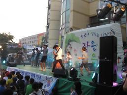 인천 서구 가좌2동 푸른샘 어린이도서관 개관 10주년 기념잔치