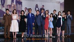 .MBC drama Mother to premiere Sept. 5 .