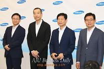 Merger of 2 Samsung Group units launched