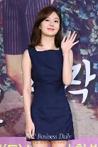 Actress Baek Jin-hee stars in MBC series My Daughter, Geumsaweol
