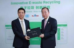 .联合国秘书长潘基文对话李彦宏 共议全球可持续发展.
