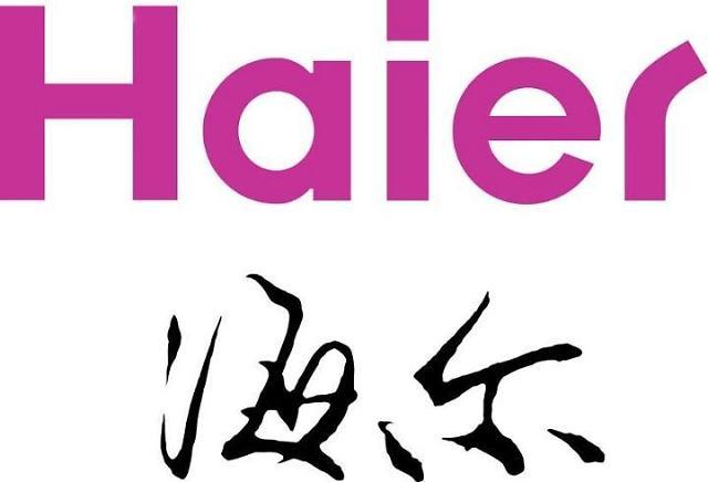 중국 칭다오하이얼, 14년 연속 '중국 500대 기업'