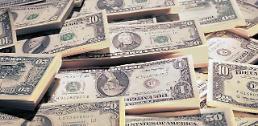 .中国外汇储备连续四个月下降 机构预计货币政策将放松.
