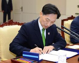 .韩朝商定10月20-26日在金刚山举行离散家属团聚活动.