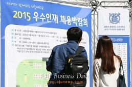 .Job fair held at Seoul National University  .