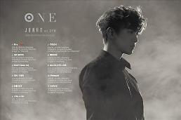 .2PMs Junho to release 1st solo album in Korean.