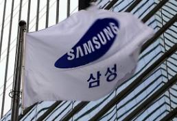 .韩国30大集团股票资产继承率突破40% 三星达54%.