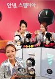 .Nestle Korea holds launch event for new capsule coffee machines  .