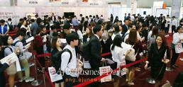 .Retailer Shinsegae Group holds job fair  .