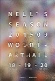 .Alt-rock band Nell to release new single Sept. 18 .