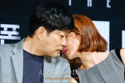 Actress Uhm Ji-won whispers in actor Son Hyun-joos ear