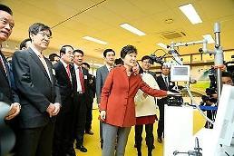 """.韩政府大力扶植高新产业 智能汽车成""""潜力股""""."""
