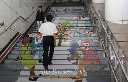 .Book-themed stairs in subway stations  .