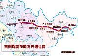 중국 백두산 달리는 고속철 개통…창춘~훈춘 3시간 주파