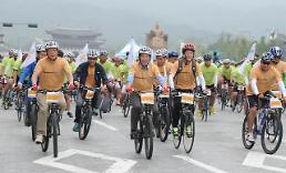 自行车游行畅游首尔