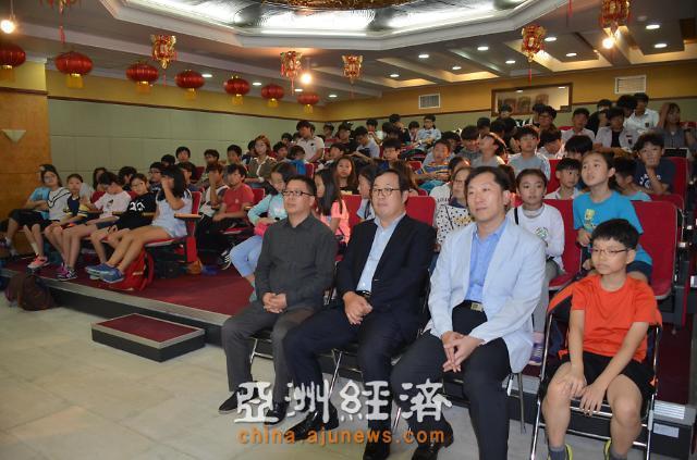 首尔中国文化中心举办庆中秋文化体验活动