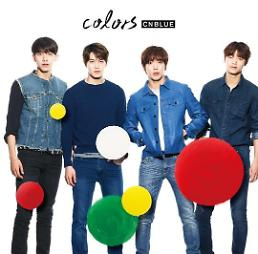 .K-pop: Boy band CNBLUE drops 4th Japanese album  .