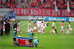 """.朝韩10月底在平壤举行""""劳动者统一""""足球赛."""