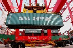 .上半年中国经常项目顺差同比大增85%.
