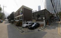서초구,  '미니 재건축' 가로주택 정비 사업 본격화