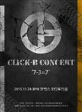 First-generation idol group Click-B to hold concert Nov. 20