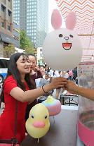 2015年首尔手工博览会拉开帷幕 吸引中国游客目光