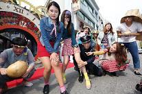 追忆7080忠壮庆典 带你体验韩国上世纪的魅力