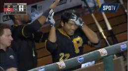 Pirates Kang Jung-ho receives standing ovation