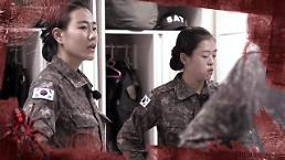 '진짜 사나이' 독거미부대 미녀 삼총사 등장, 연예인 뺨치는 미모 '눈길'