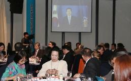 .海外华文传媒合作组织首尔年会暨韩国投资说明会盛大召开.