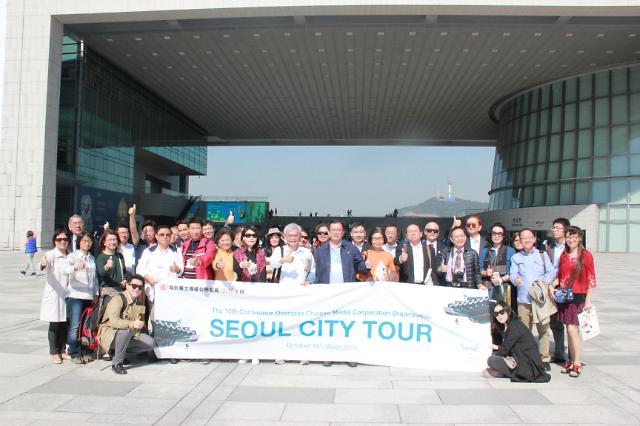 """海外华文媒体人:""""传统与现代在韩国完美交融"""""""