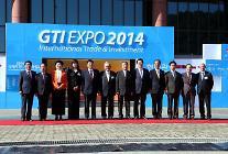 2015 GTI 국제무역·투자박람회 22일 화려한 개막…15개국 650여 기업 등 역대 최대규모!