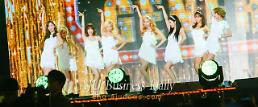 GG to hold 4th solo concert in Seoul next month