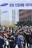 .三星入职考试多中国史问题 难倒韩国考生.