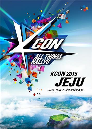 CJ E&M的韩流文化庆典《KCON》将于11月济州岛举行