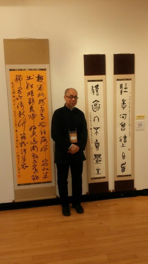香港书画家区大为在韩国全北双年展上获奖