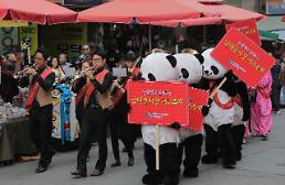 .熊猫上街迎中国游客.