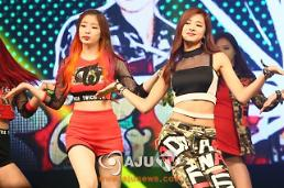 K-pop: new girl group Twices Dahyun and Tzuyu