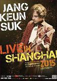 .Hallyu star Jang Keun-suk to hold concert in Shanghai Saturday .