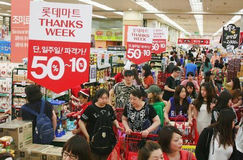 蔚山超首尔成近14年来物价涨幅最高地区