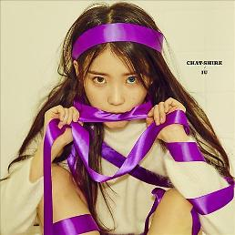 IU tops 8 music sites with new song Twenty-three
